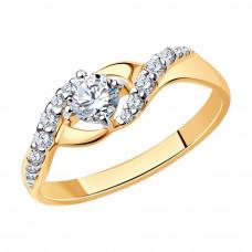Кольцо из серебра с позолотой с фианитами арт. 93010617