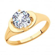 Кольцо из серебра с позолотой с фианитами арт. 93010794