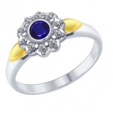 Кольцо из серебра с корундом сапфир и фианитами арт. 88010042