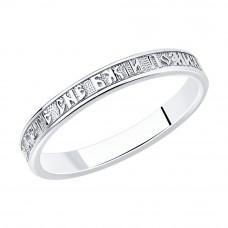 Кольцо универсальное из серебра без вставки арт. 94110007