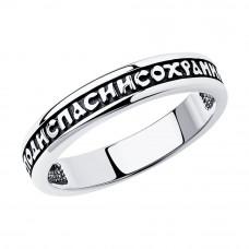 Кольцо универсальное из черненого серебра без вставки арт. 95010072