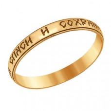 Кольцо универсальное из золота арт.110210