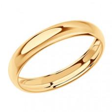 Кольцо обручальное из золота арт.01-2428-00-000-1110-11