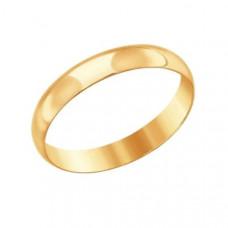 Кольцо обручальное из золота арт.10036-001