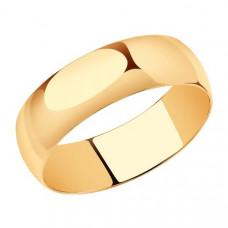 Кольцо обручальное из золота арт.110029