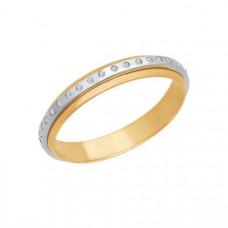Кольцо обручальное из золота с фианитами арт.110038