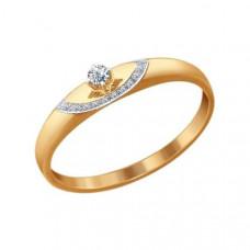 Кольцо из золота с бриллиантами арт.1011263