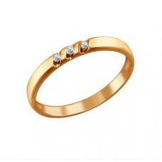 Кольцо из золота с бриллиантами арт.1110088