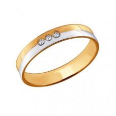 Кольцо из золота с бриллиантами арт.1110150