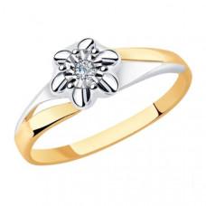 Кольцо из золота с бриллиантом арт.51-210-00018-1