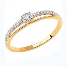 Кольцо из золота с фианитами арт.81010467