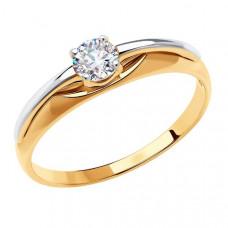 Кольцо из золота с фианитами арт.81010523