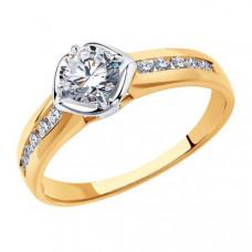Кольцо из золота с фианитами арт.81010478