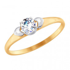 Кольцо из золота с фианитами арт.81010385