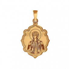Иконка Святая мученица Светлана из золота арт.103024
