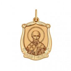 Иконка Святитель архиепископ Николай Чудотворец из золота арт.103085