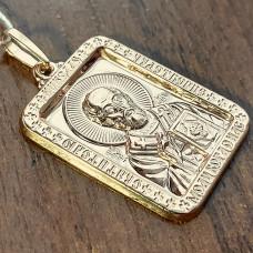 Иконка Николай Чудотворец из золота арт. 10081800