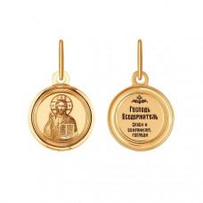 Иконка Господь Вседержитель из золота арт.103990