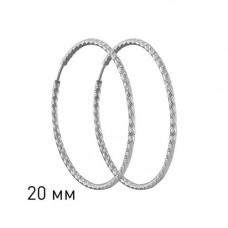 Серьги конго 20мм из серебра без вставок арт. 94140029